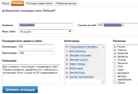 Дорвеи на сайты Богословский переулок поведенческие факторы на сайт Чистопольская улица